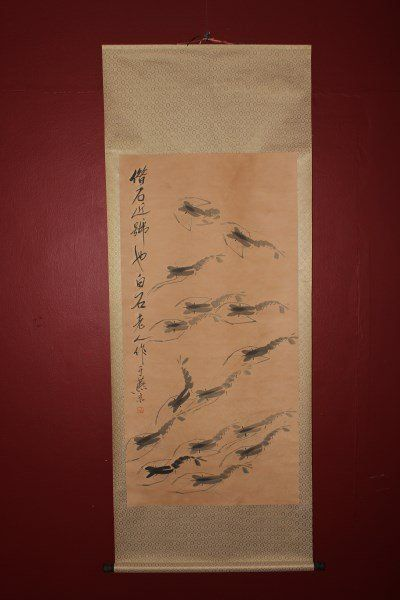 Chinese Watercolor Scroll Painting,