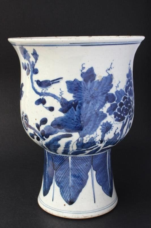 Large Chinese Porcelain Stem Cup,