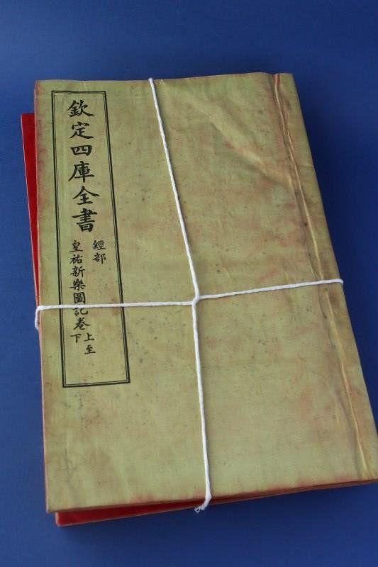 Three Chinese Books,