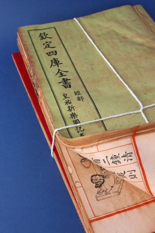 Three Chinese Books, - 2
