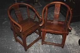 Pair of Chinese Horseshoe Back Chairs,