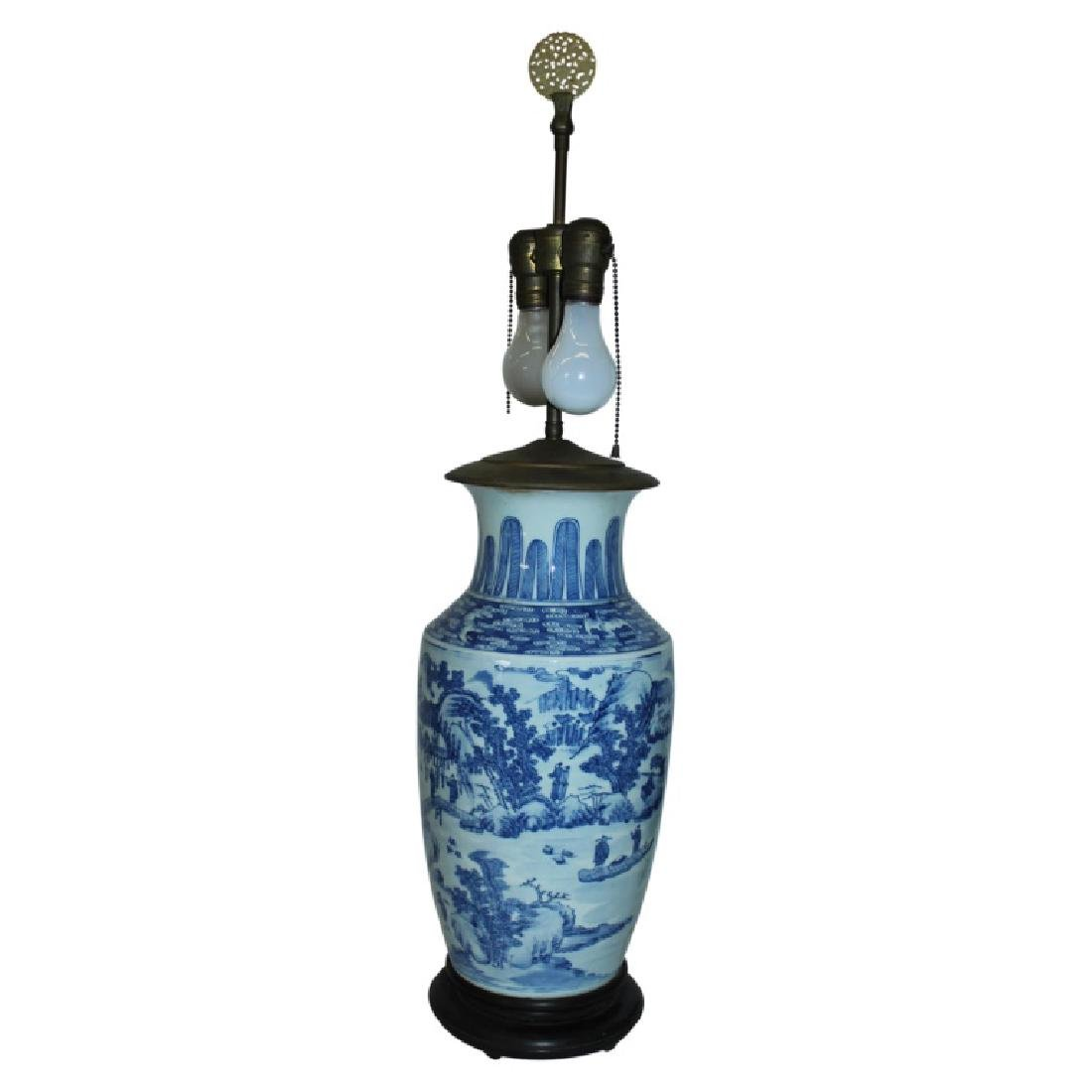 Asian Vase Lamp