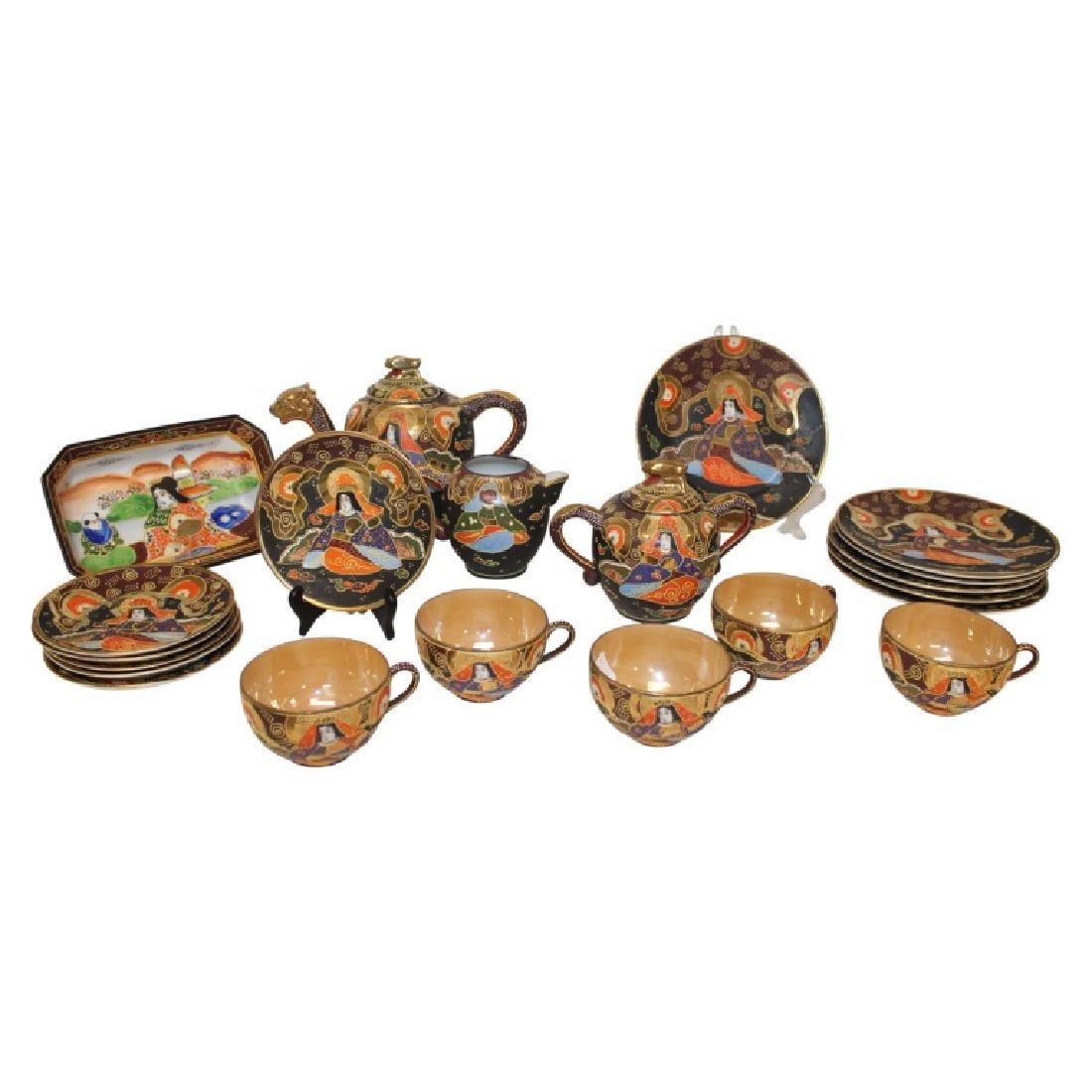 Asian Tea Set - 21 PCS