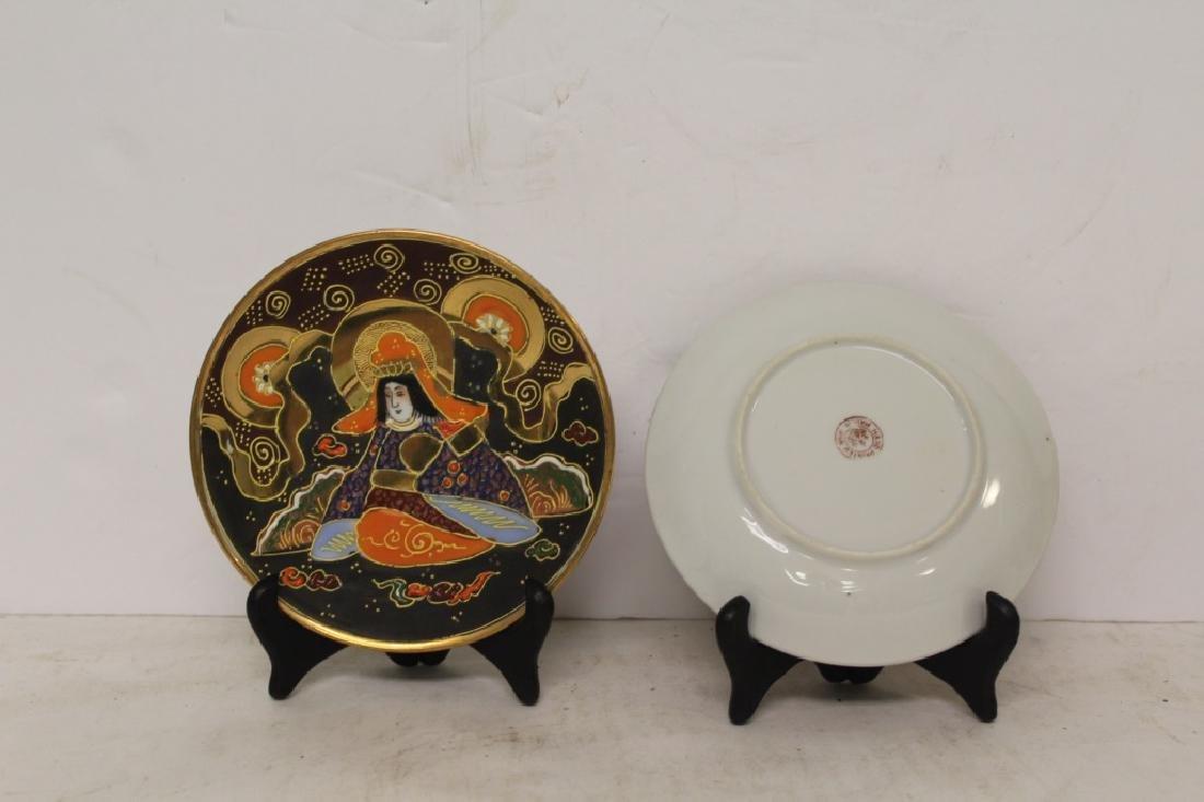 Asian Tea Set - 21 PCS - 7
