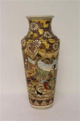 Handpainted Asian Vase