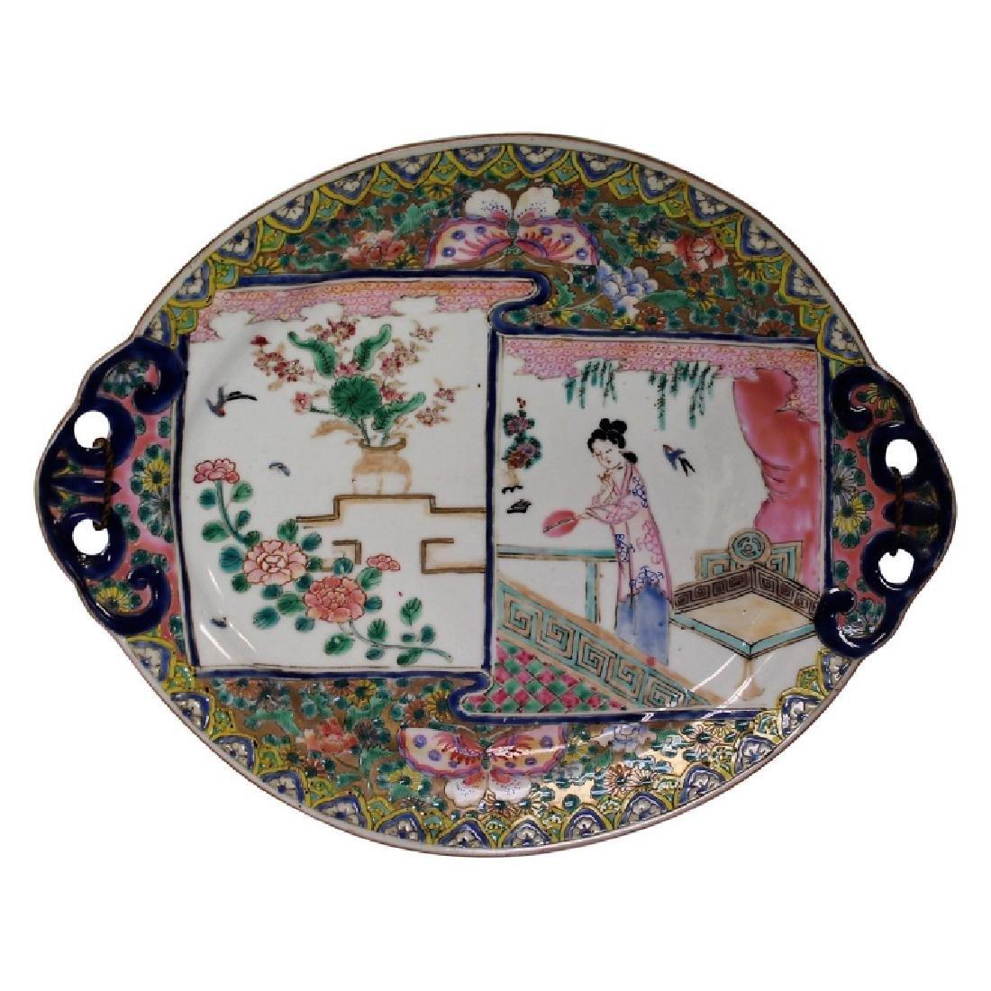 Asian Serving Platter