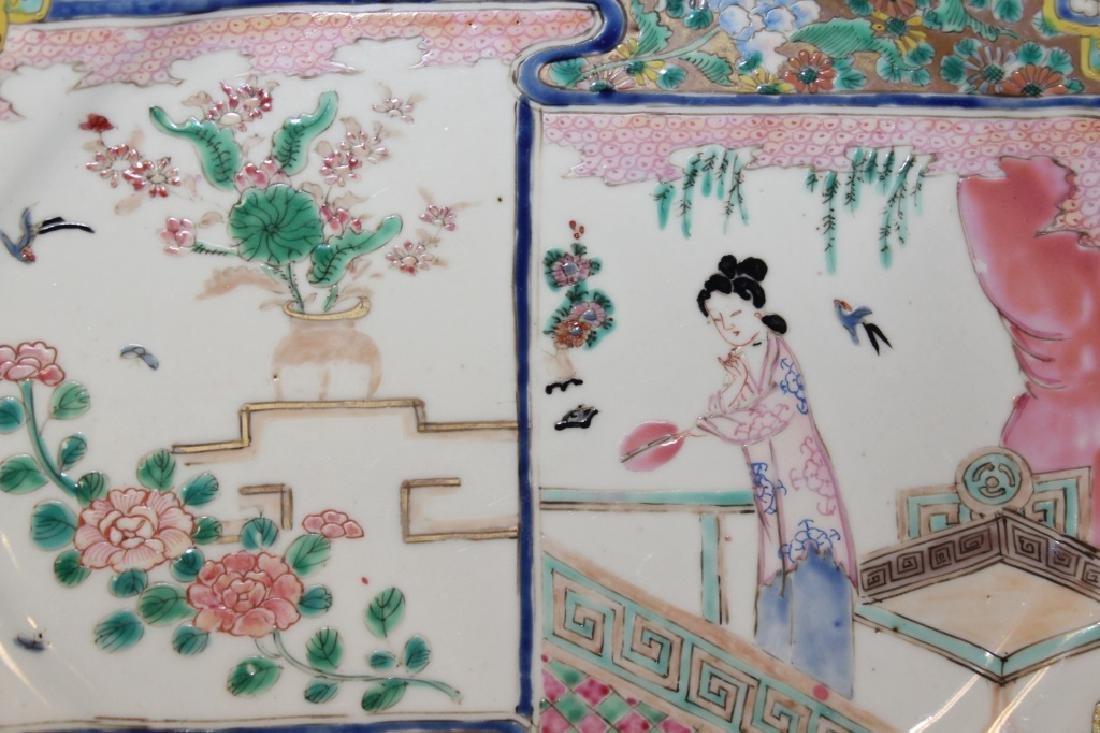 Asian Serving Platter - 4