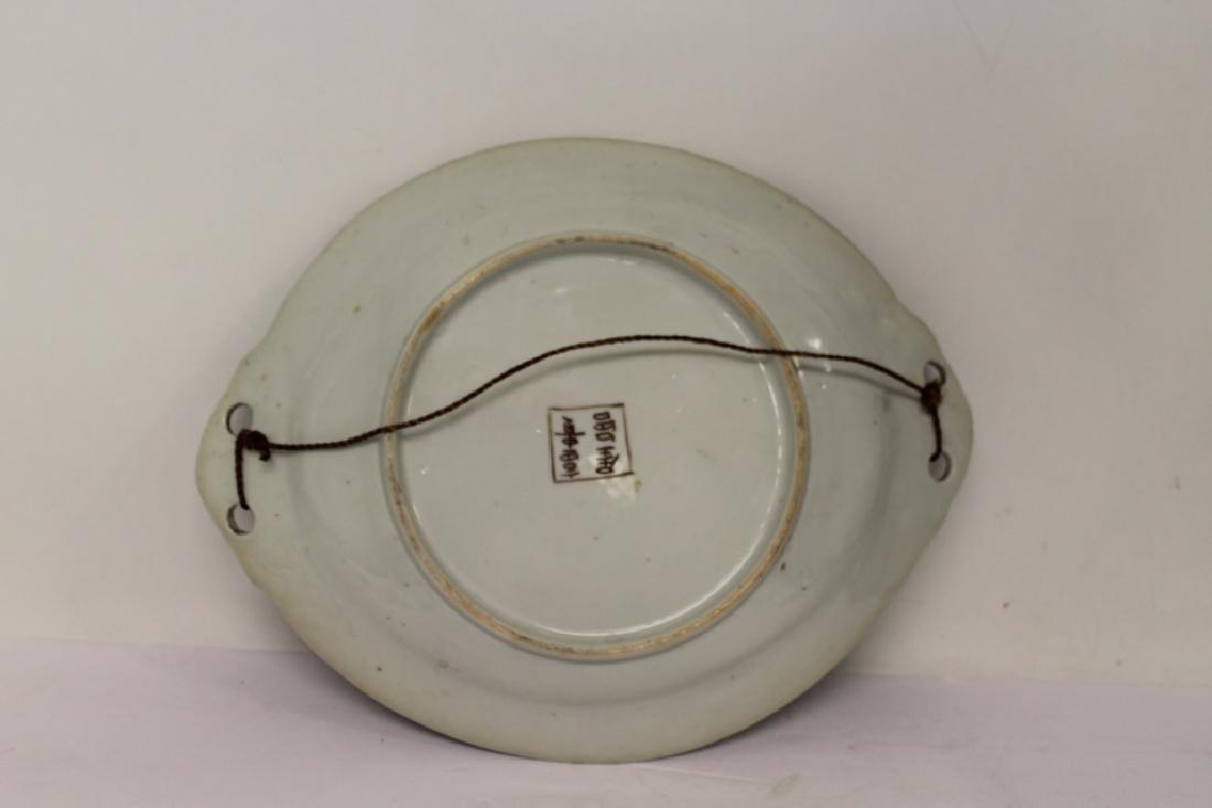 Asian Serving Platter - 5