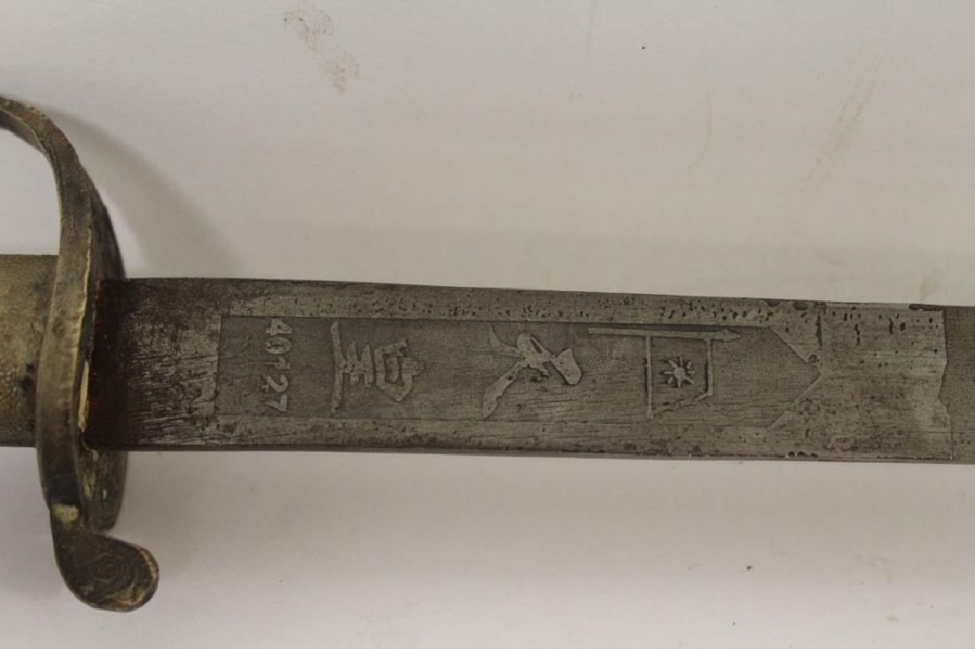Asian Sword + Cover - 9
