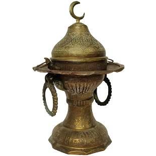 Brass Turkish BBQ