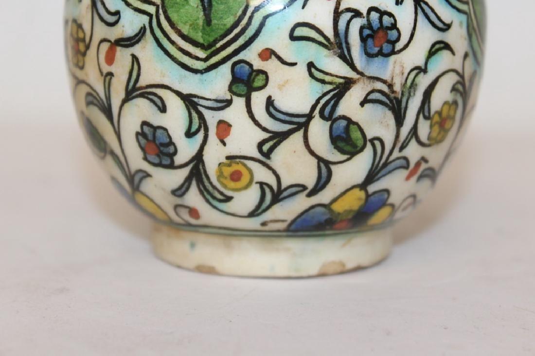 Persian Bulbous Vase - 5