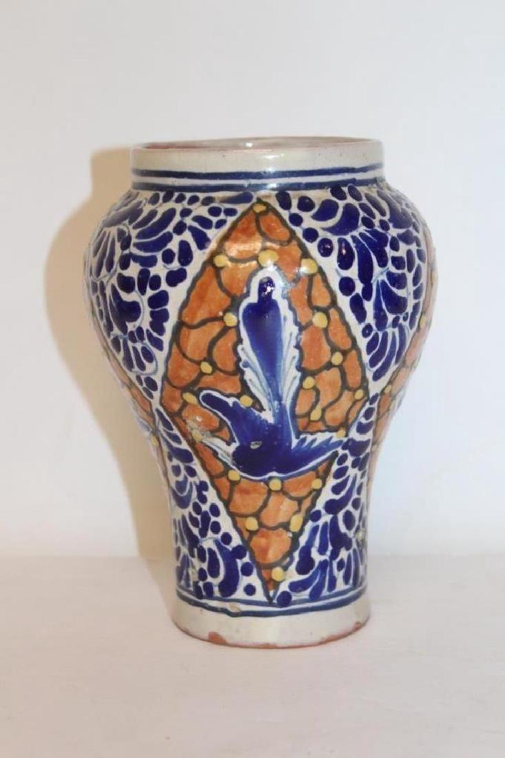Middle Eastern Vase