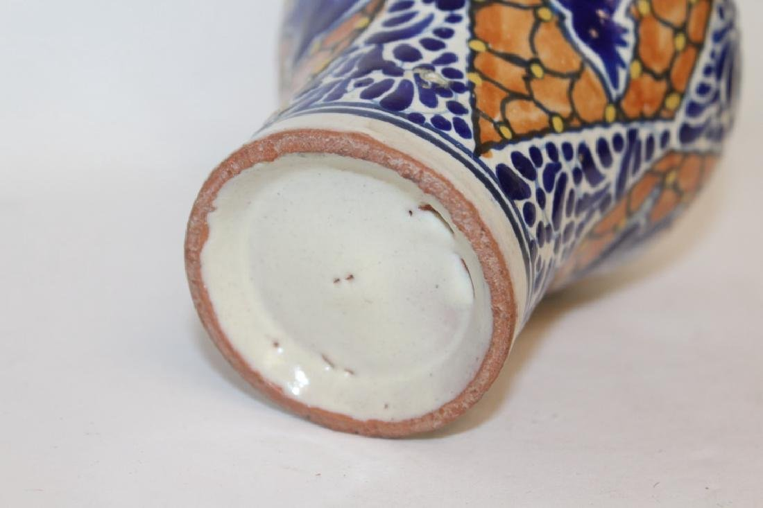 Middle Eastern Vase - 2