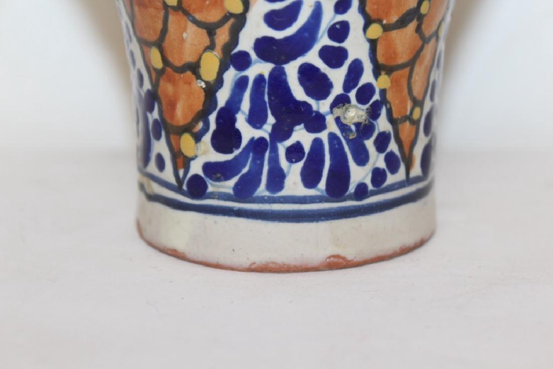 Middle Eastern Vase - 3