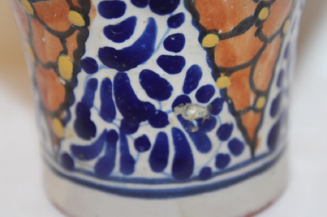 Middle Eastern Vase - 4