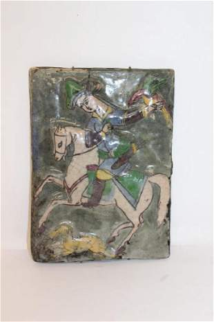Early Persian Clay Tile