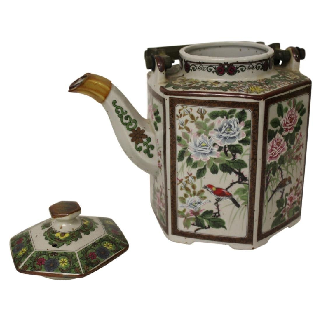 Asian and Brass Teapot