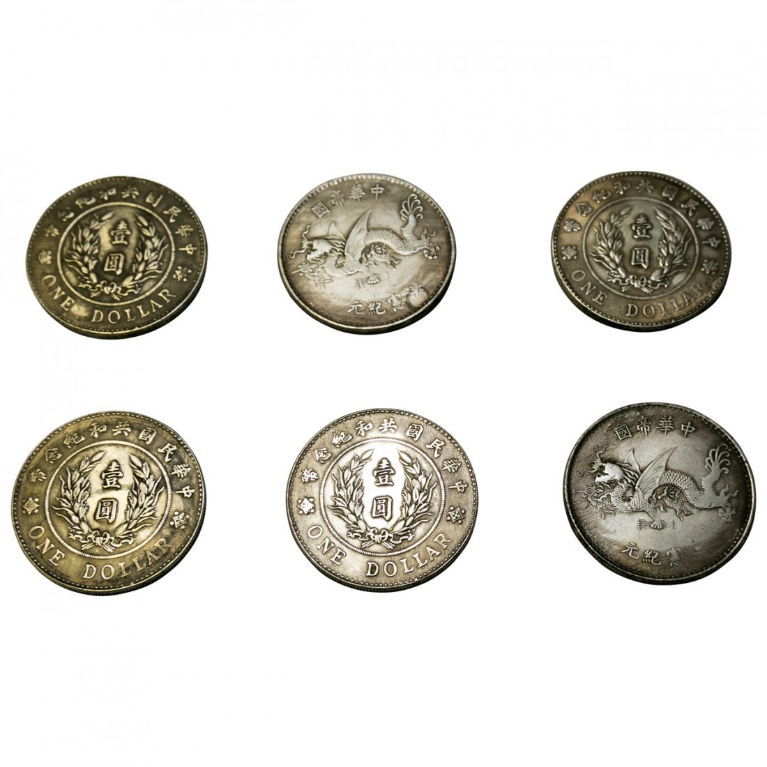 6 Silver Chinese Coins