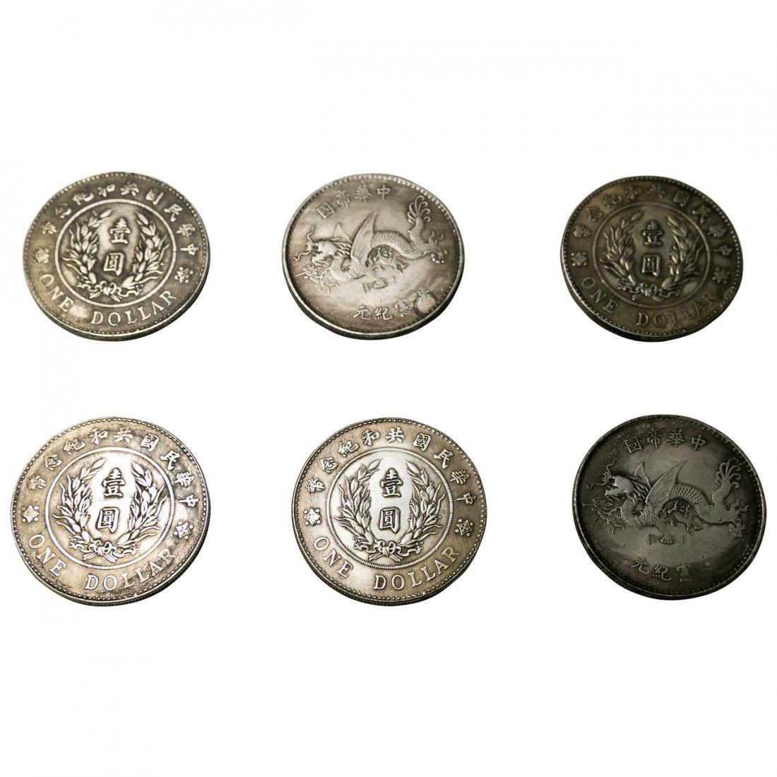 6 Silver Chinese Coins - 2