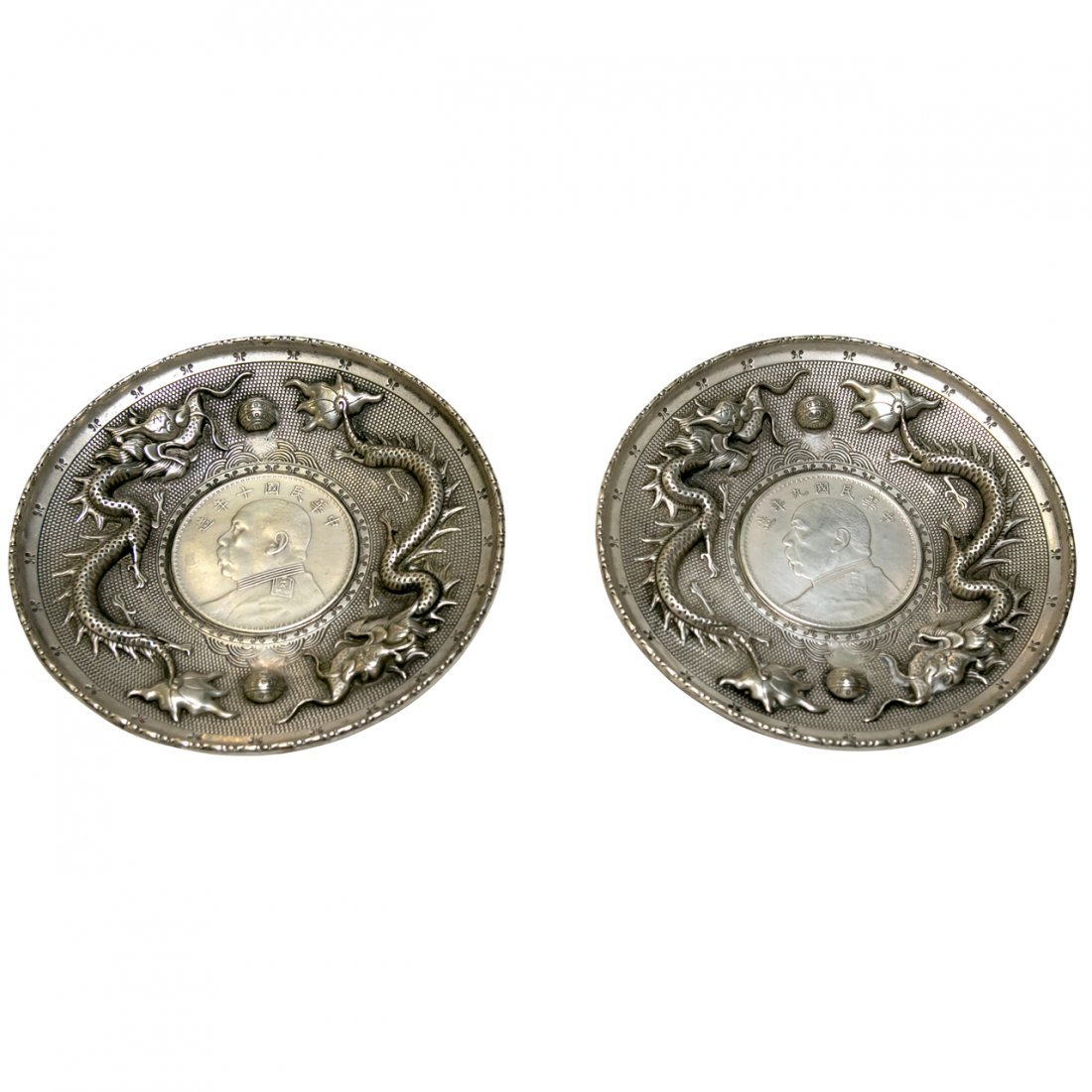 2 Chinese Silver Coin Dishes