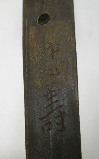 Antique Japanese Small Samurai Sword - 2