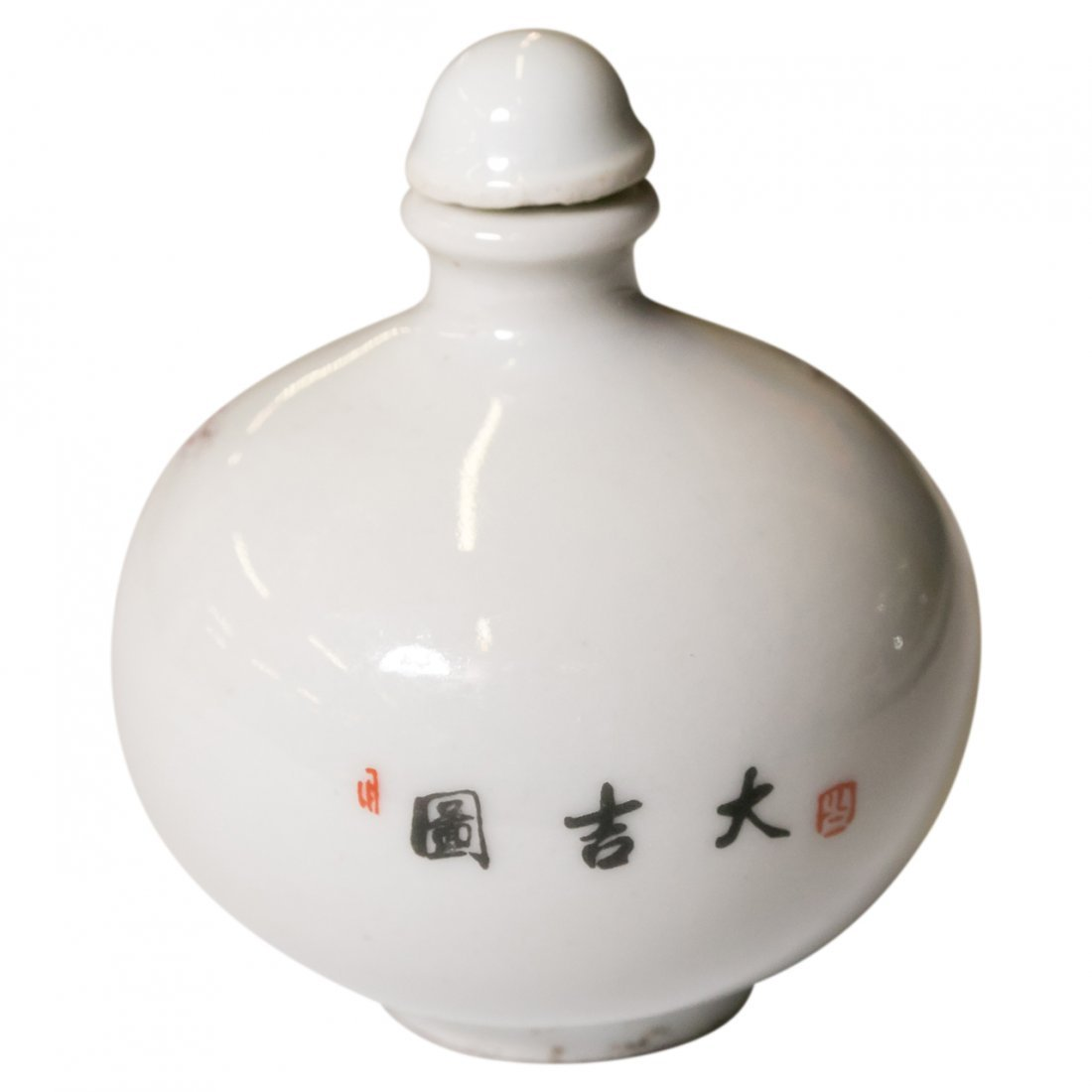 3 Antique Chinese Snuff Bottles - 2