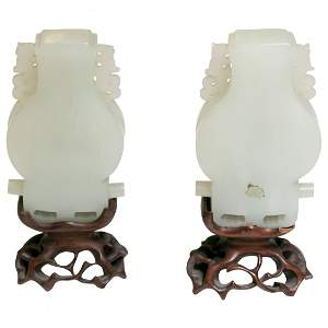 Pair of Celadon Jade Objects