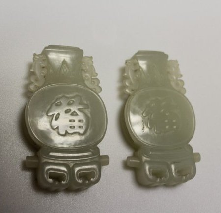 Pair of Celadon Jade Objects - 3