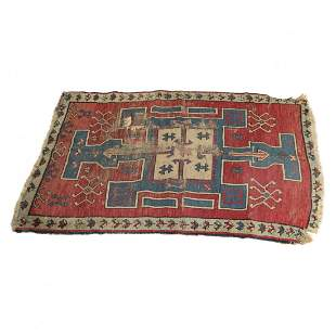 Antique Persian Tribal Kazak Carpet