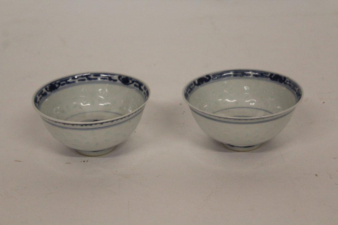 Pair of Blue & White Chinese Tea Bowls Measuring - 2