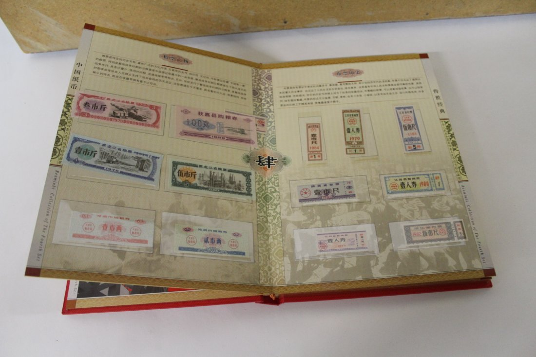 Chinese Currency Stamps Book 1955-1992 - 3