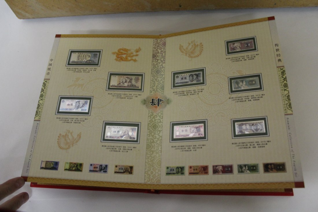 Chinese Currency Stamps Book 1955-1992 - 4