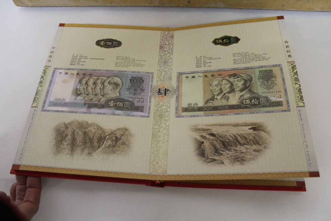 Chinese Currency Stamps Book 1955-1992 - 5
