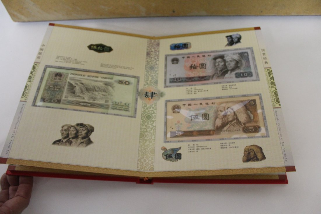 Chinese Currency Stamps Book 1955-1992 - 6