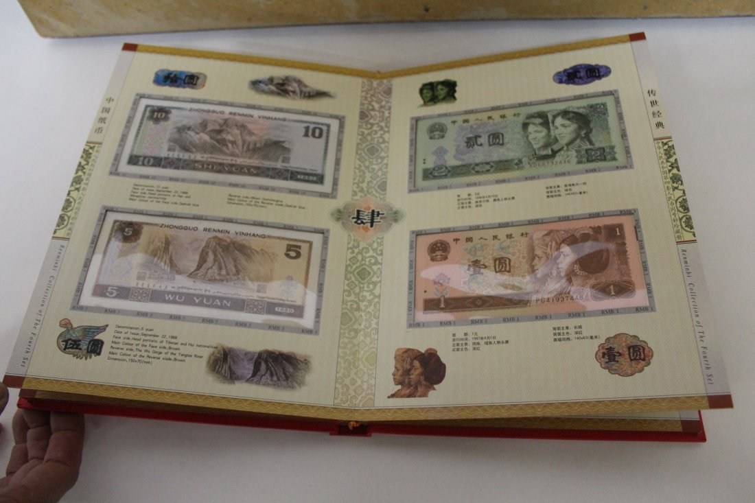 Chinese Currency Stamps Book 1955-1992 - 7