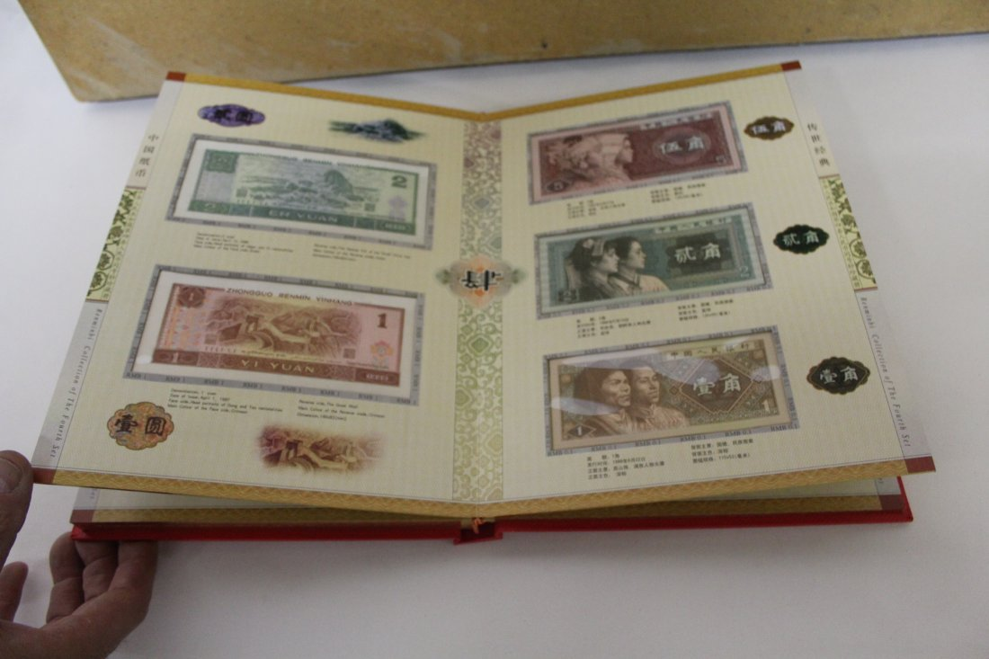 Chinese Currency Stamps Book 1955-1992 - 8