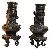 Antique Pair Japanese Bronze Vases Signed