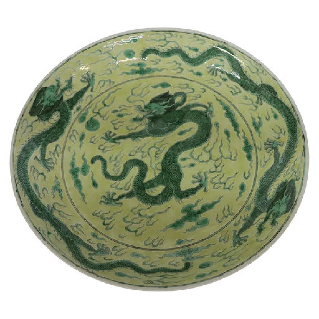 Large Chinese Bowl depicting a dragon.