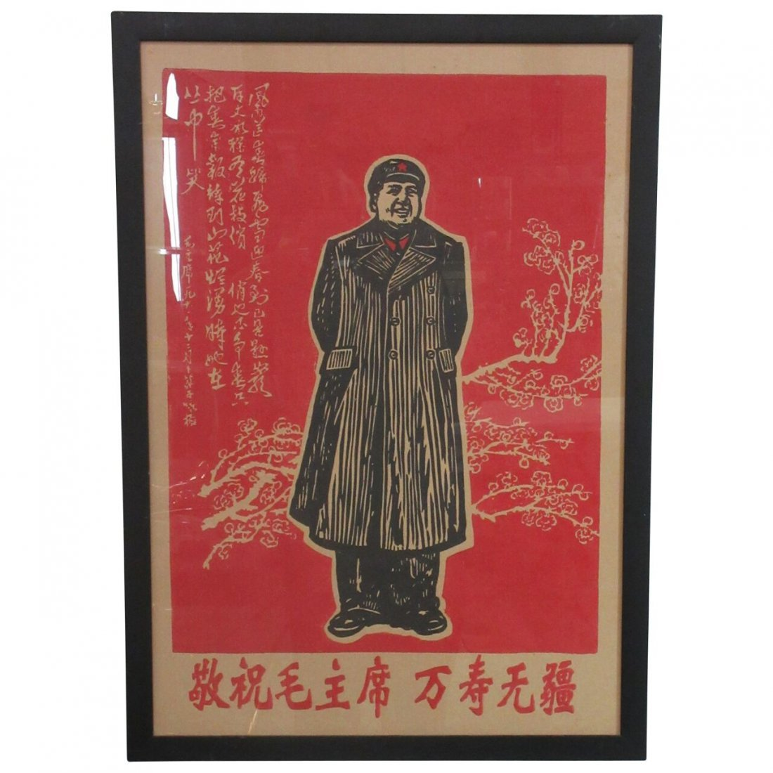 Poster Lithograph/Block print in red of Chairman Mao