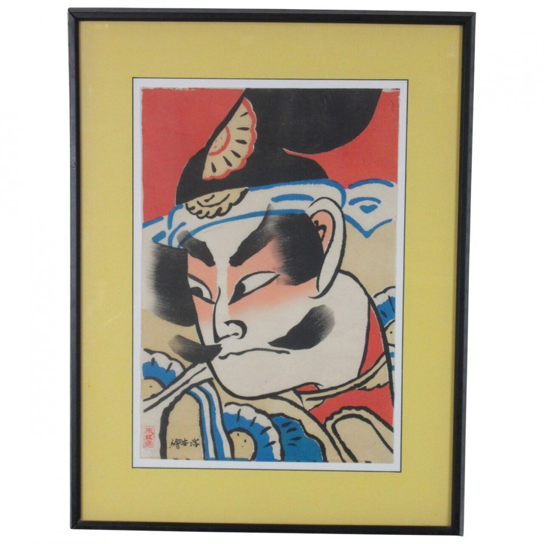 Japanese Watercolor / Woodblock Print of a Warrior.