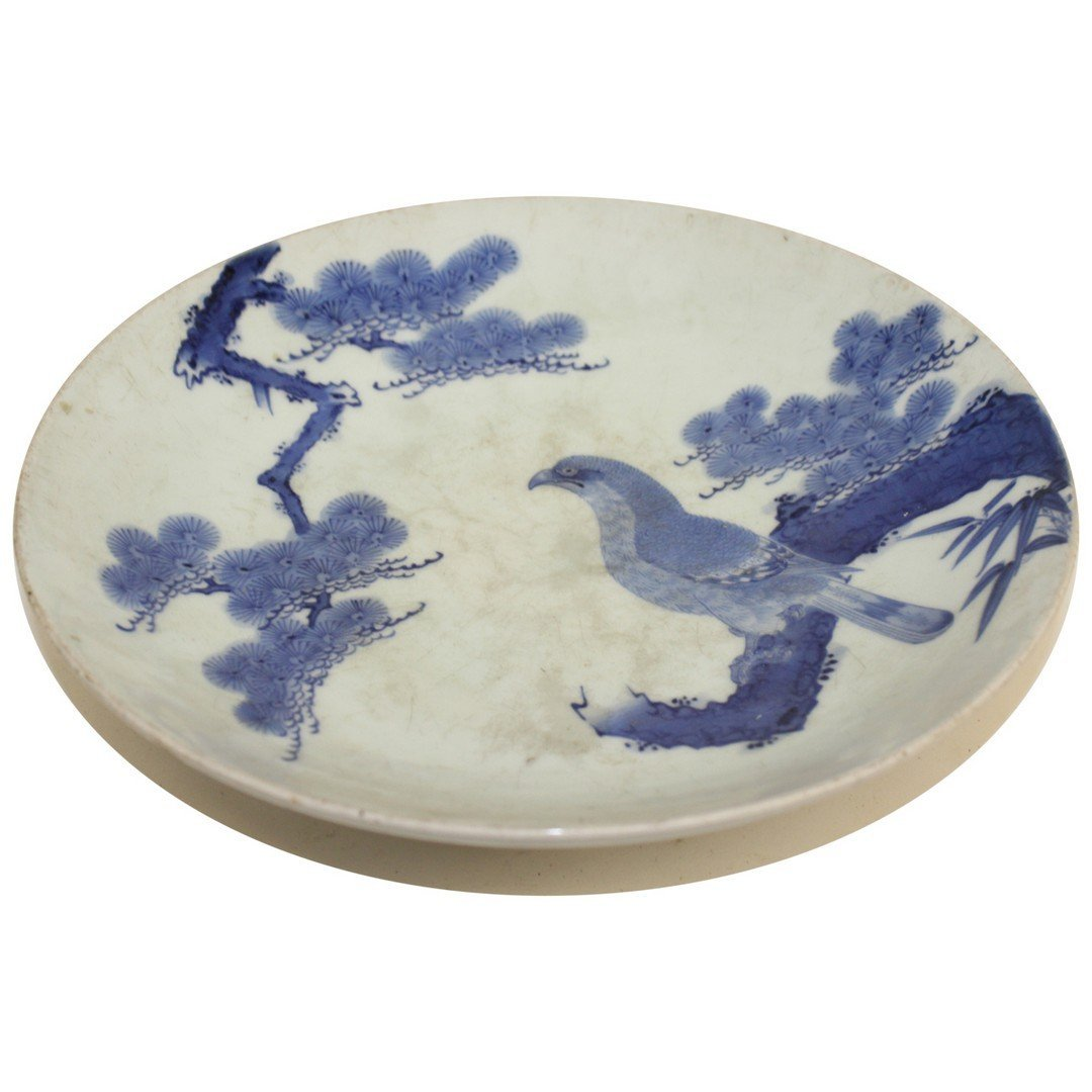 Chinese Early Blue & White Porcelain