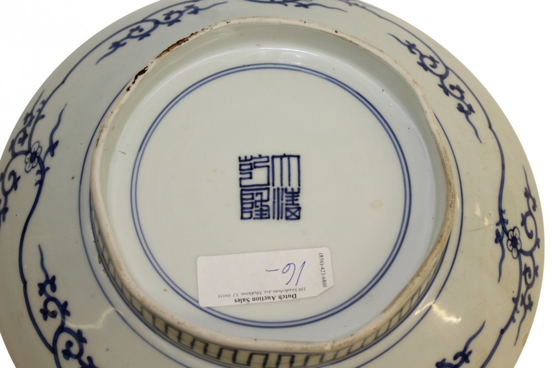 Chinese Early Blue & White Porcelain - 2