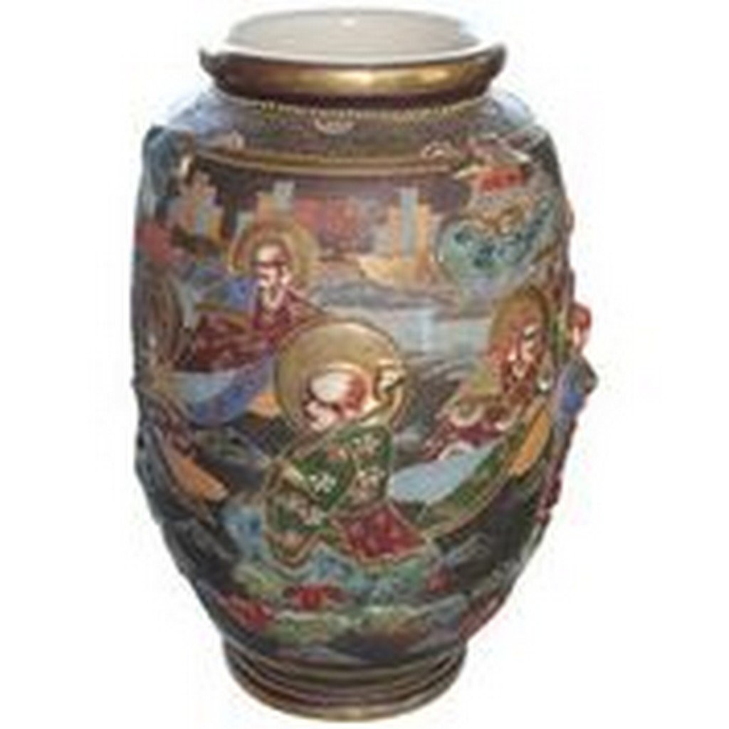 Japanese Ornate Satsuma Vase