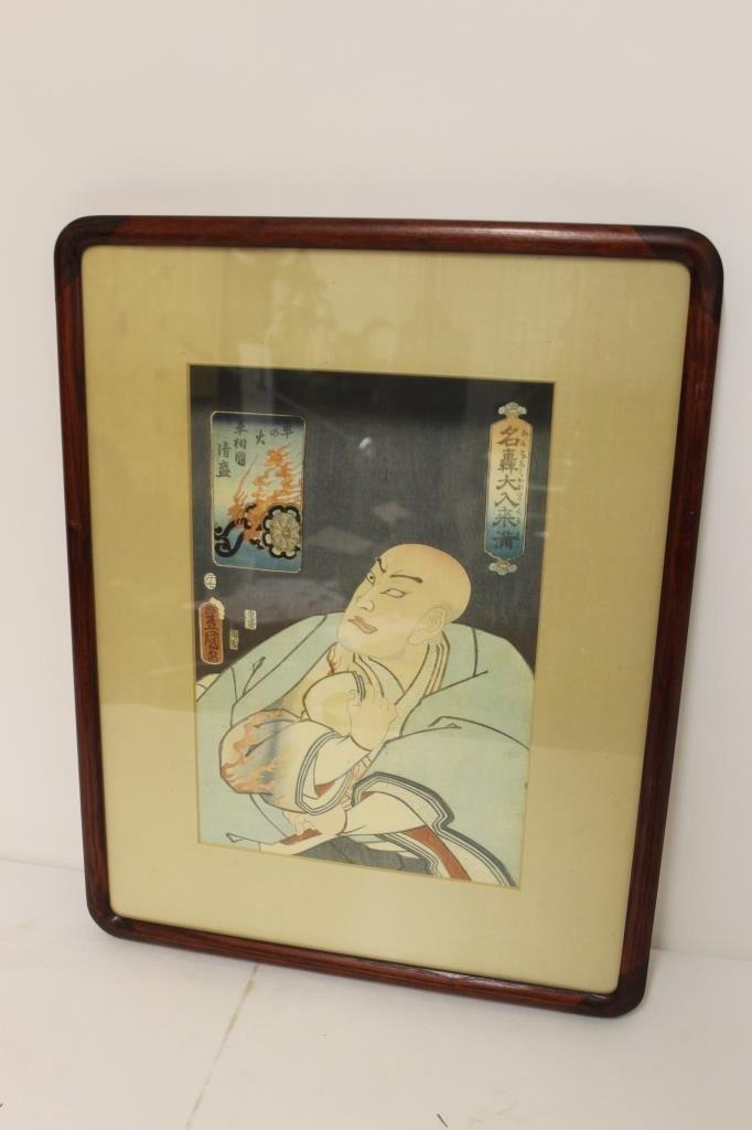 """Toyakumi Japanese """"Kabuki Actor"""" Antique wood block."""