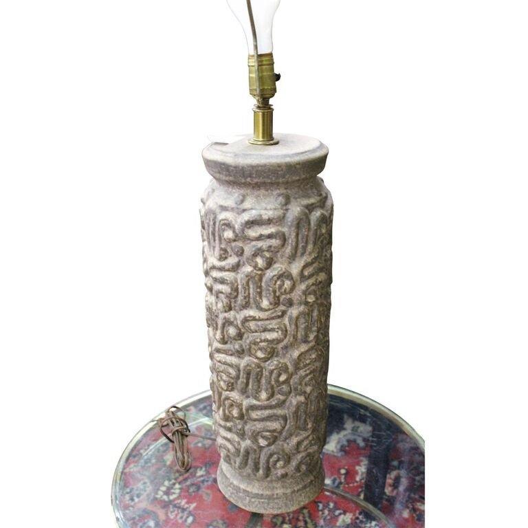 Vintage Mid Century Modern Pottery Lamp - 3