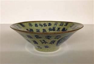 Chine, eÌpoque Kangxi (1662-1722). Coupe