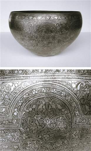 Orfevrerie syrienne, XIXe. Vase
