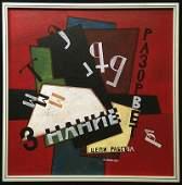 BORISOV Alexey (1965). Composition cubiste