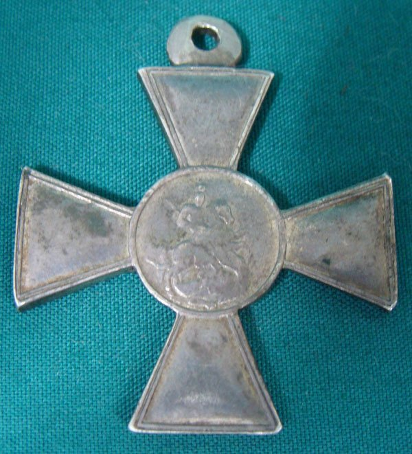 81: Russian Imperial Military Cross