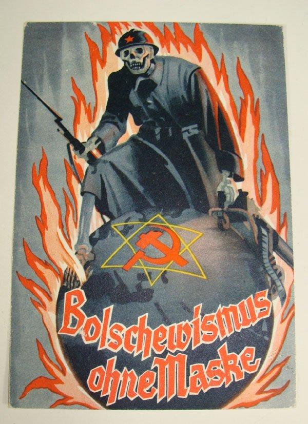 1: German Nazi WWII Propaganda Post Card